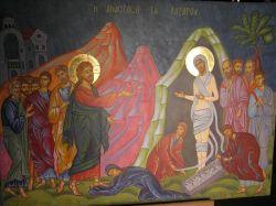 Η Ανάσταση του Λαζάρου