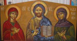 Δέηση-Ιησούς Χριστός,Παναγία,Αγία Φιλοθέη