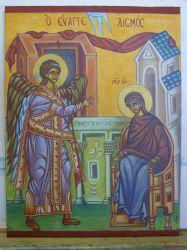 Eυαγγελισμός Θεοτόκου