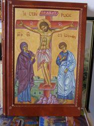 Σταύρωση σε Ευαγγέλιο