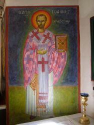 Ο Άγιος Ιωάννης ο Χρυσόστομος